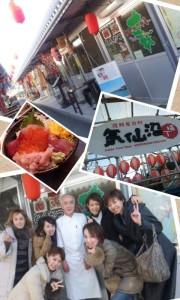 Collage 2013-01-30 15_30_26.jpg気仙沼)飲食店