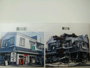 2013_0201_15261000.jpg建物2つ