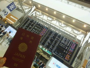 2013_0511_パスポート