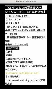 image1.JPG17-1